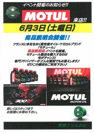 SKMBT_C45417051518040