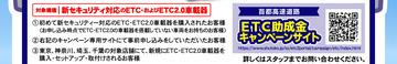 ETCCP_21y0520-0930_A32_2