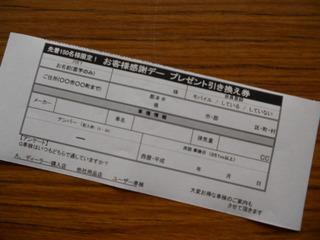 DSCN4360