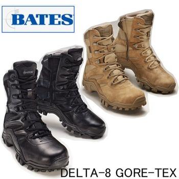 garager30_touringboots-bates-delta8goretex[1]