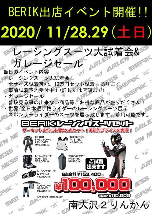 BERIK20201128