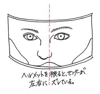 菊陽2りんかん SHOEI12