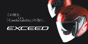 exceed_0