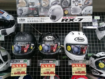Arai RX-7X 緑2りんかん