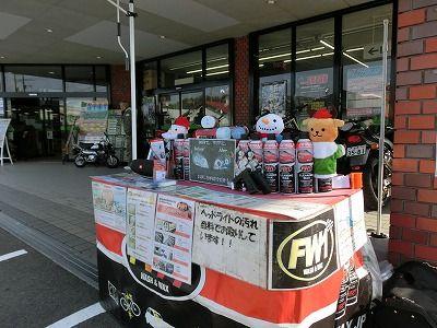 岡山 倉敷 福山 バイク車検 バイク任意保険 B+COM11