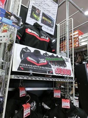 岡山 倉敷 福山 バイク車検 バイク任意保険 BERIK (2)