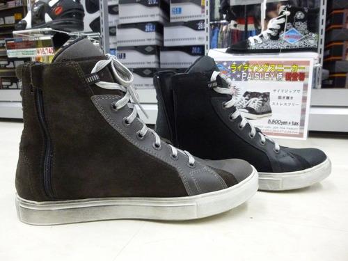 shoes 207