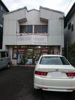 ウィークエンドホビー 緑2りんかん 愛知 刈谷 名古屋