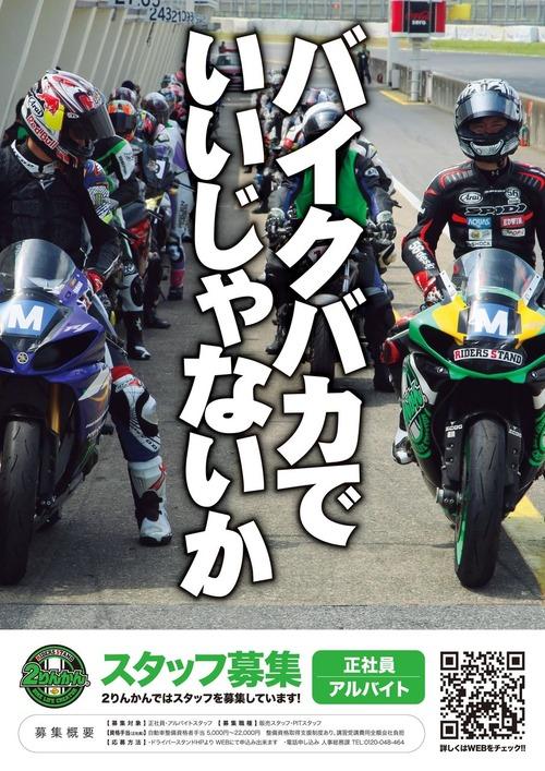 JPG00001 (11)