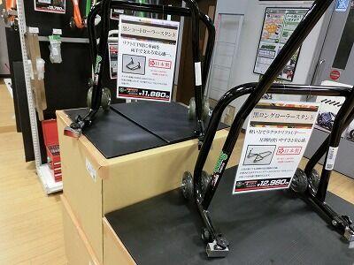 岡山 倉敷 福山  バイク車検 バイク任意保険 スタンド20 (1)