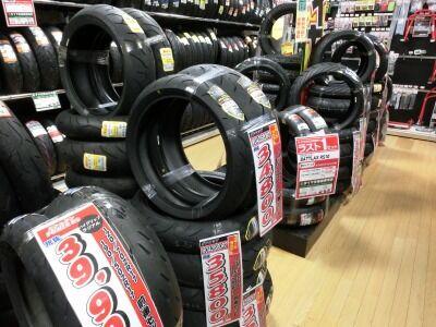 岡山 倉敷 福山 バイク車検 バイク任意保険 タイヤS21 (4)