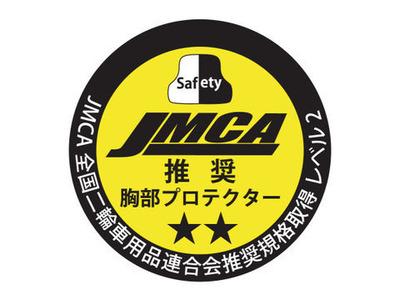 JMCA胸部プロテクター