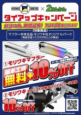 岡山 倉敷 福山 バイク車検 バイク任意保険 ヘルメット1234 (2)
