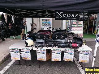 Xross 展示即売会 無料取付 緑2りんかん