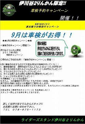 車検 神戸 明石 ヘルメット バイク