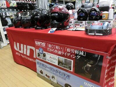 岡山 倉敷 福山 バイク車検 バイク任意保険 ヘルメット18 (2)