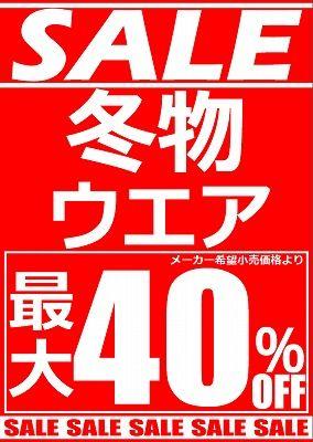 岡山 倉敷 福山 バイク車検 バイク任意保険 ヘルメット�