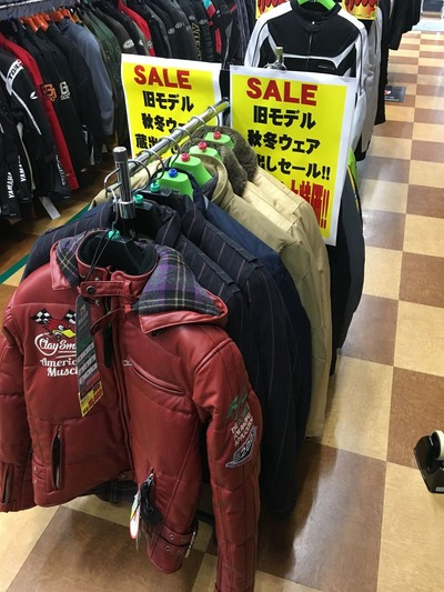 菊陽バイクウェアジャケット冬物FWセール (1)