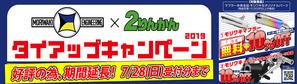7A060E6E-2552-4009-B2C5-0AF1050C10C4