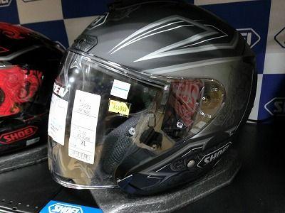 岡山 倉敷 福山 バイク車検 任意保険 ヘルメット�