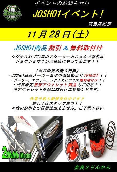 JOSHO1 11.28