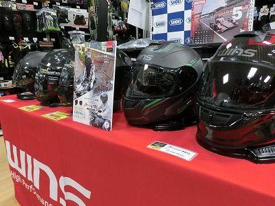 岡山 倉敷 福山 バイク車検 バイク任意保険 ヘルメット (47)