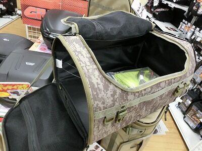 岡山 倉敷 福山 バイク車検 バイク任意保険 バッグ5 (3)
