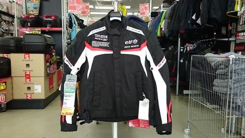 エルフの秋冬ジャケットがお買い得2