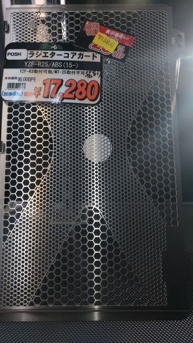 P_20181229_162405_vHDR_Auto[1]