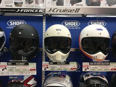 菊陽2りんかんブレーキフルードカスタムバイク用品 (1)
