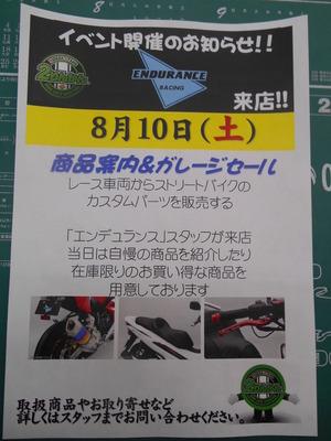 DSCN2345