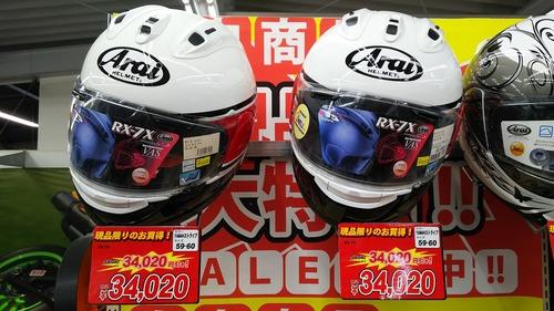 RX-7X YAMAHA (1)
