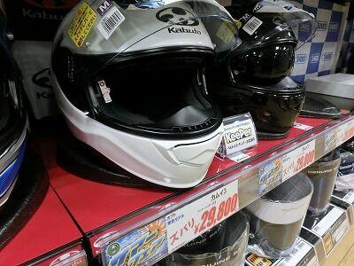 岡山 倉敷 福山 バイク車検 バイク任意保険 ヘルメット11 (3)