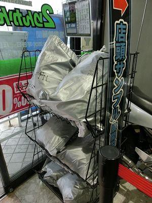 岡山 倉敷 福山 バイク車検 バイク任意保険 バイクカバー�