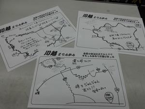 手作りツーリングマップ