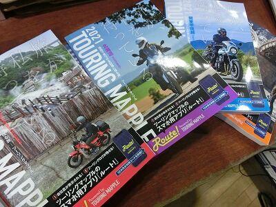 岡山 倉敷 福山 バイク車検 バイク任意保険 春夏ウェア11 (2)