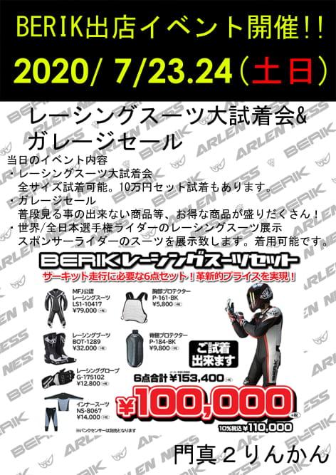 EVENT-11