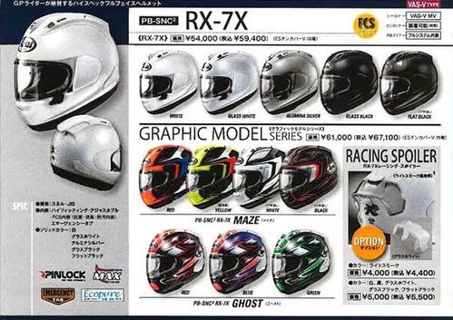 RX-7X-1