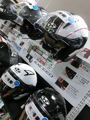 岡山 倉敷 福山 バイク車検 バイク任意保険 バッテリー (3)
