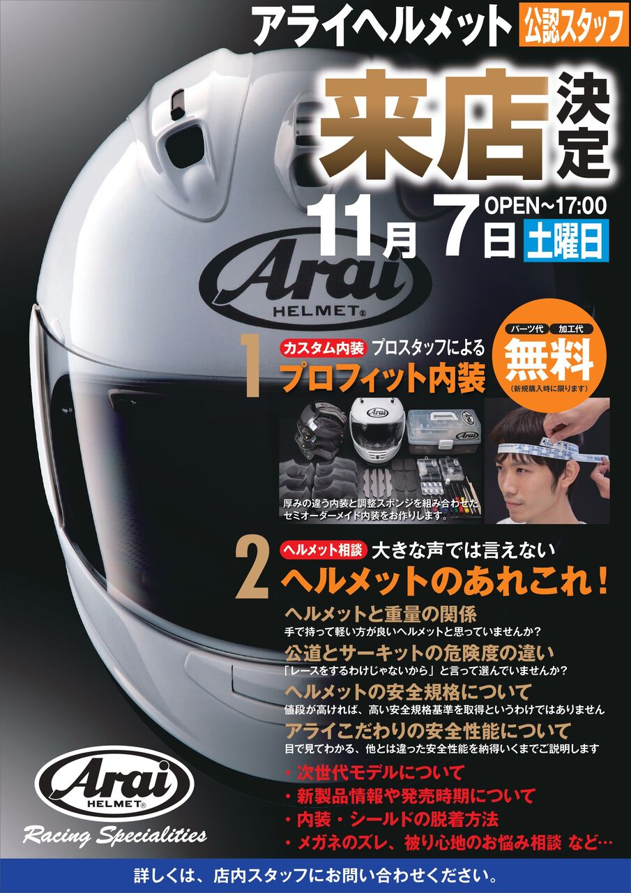 Arai_pages-to-jpg-0001