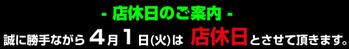 yasumi_ba_0401