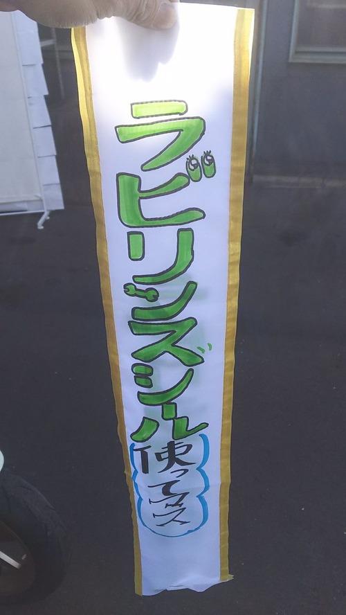 井上ボーリング工場見学003
