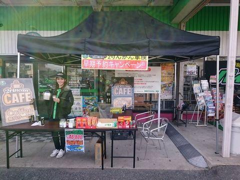 2りんかんカフェ
