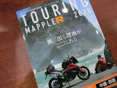 岡山 倉敷 福山 バイク車検 バイク任意保険 バッテリー0325 (3)