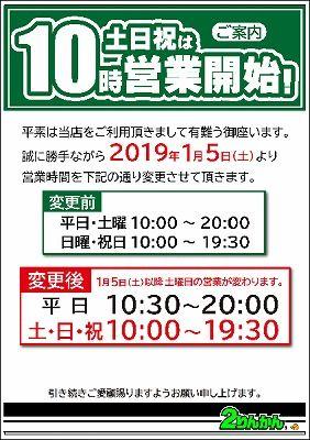 岡山 倉敷 福山 バイク車検 バイク任意保険 タイヤ� (2)