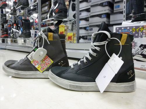 shoes 206