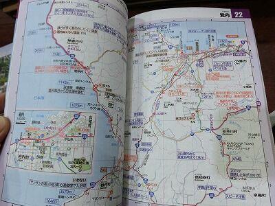 岡山 倉敷 福山 バイク車検 バイク任意保険 春夏ウェア11 (1)