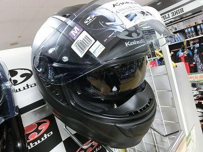 岡山 倉敷 福山 バイク車検 バイク任意保険 ヘルメット (4)