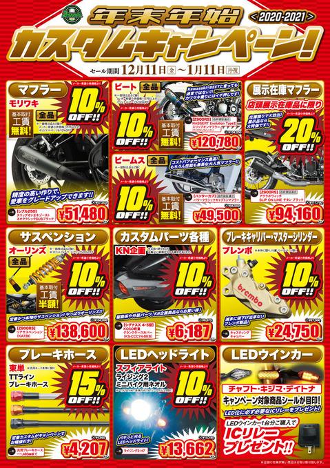 CC_201211-210111_A3