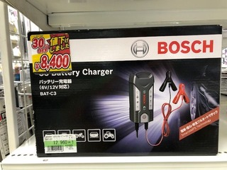 ボッシュ充電器